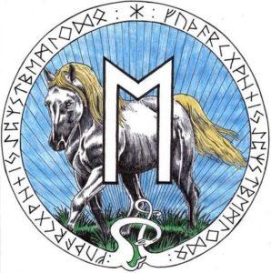 Руна Конь